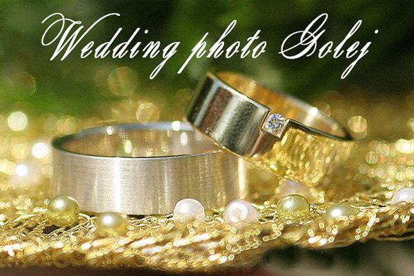 Bratislava, Nitra, Trenčín, Žilina, Banská Bystrica, Vysoké Tatry, Slovakia Wedding Photographer - Wedding Photo GOLEJ
