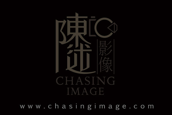 Best wedding photographers in Taiwan: Chasing Image